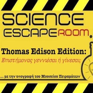 escape banner 10
